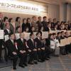 砥山農業クラブが表彰されました。